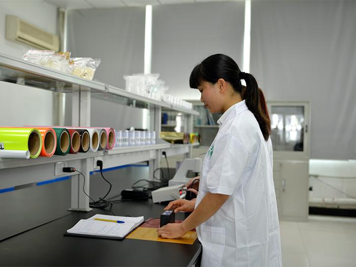 广州好印-产品检测